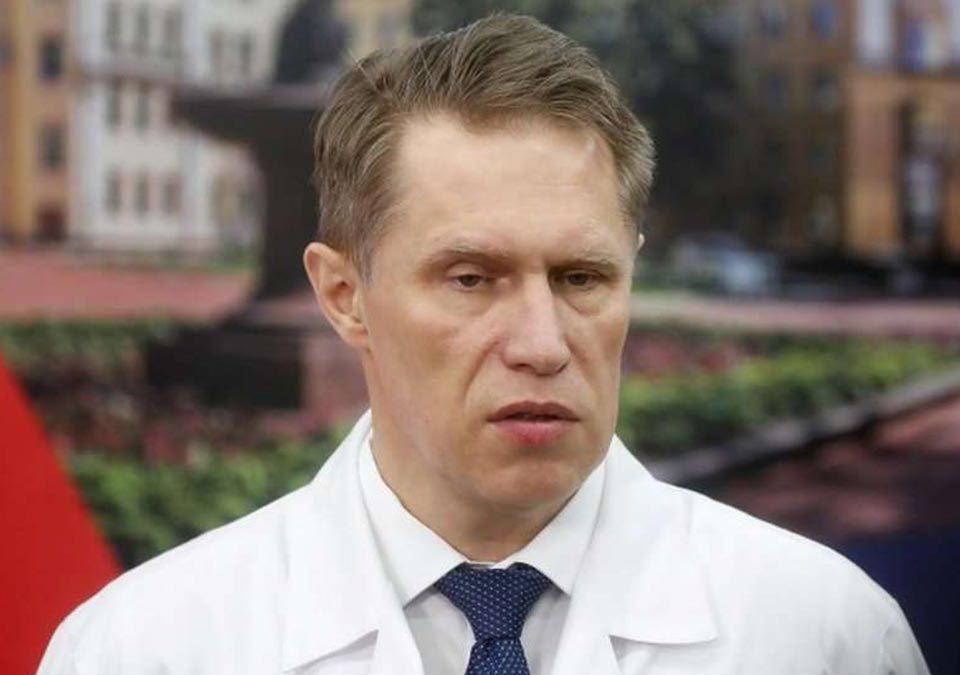 Mikhail Murashko